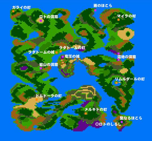 世界地図 ワールドマップ ドラゴンクエスト スマートフォン版